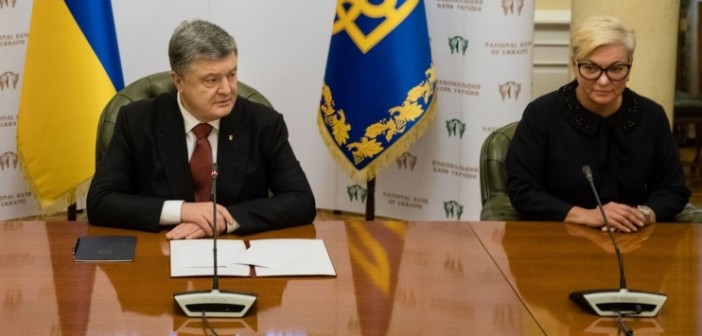 """Probably the best banker in the world"": Порошенко поблагодарил Гонтареву"